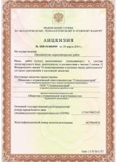 markshejderskaya-litsenziya-1